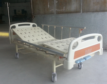 hospital bed side rails bed surface and base hospital bed parts CY-A102