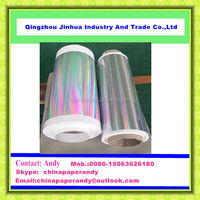 JH Series Hologram Wrapping Paper For Laminate With Food Packaging