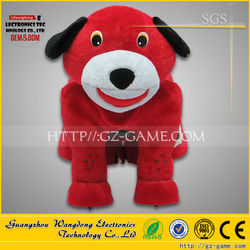 ride on toys puppy /kids coin operated game machine in Guangzhou factory