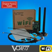 2014 hot sale VM300 best partner of ip devices openwrt module