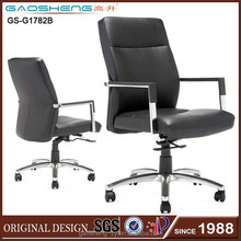 GS-G1782B office chairs singapore, office chair seat
