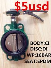 price butterfly valve