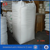 Chinese products sold 1 ton high quality low price chemical rice sand cement fertilizer big bag