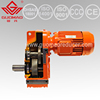 GUOMAO GF Series Paralleled Shafts Solid Output Shaft Helical servo motor for high speed dc motor Chinese SEW