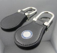 Hot selling various famous car logo real leather key chain/ leather pouch key chain with key ring