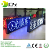 scrolling programmable led sign message text display board