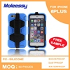 Hot double shield case for iphone 6 plus