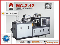 CE Certification and Automatic paper cup forming machine Processing Type coffee paper cup making machine