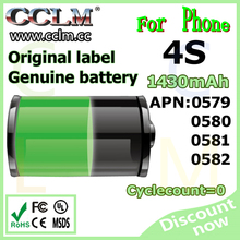 1430mAh China lithium Battery Supplier For iPhone 4S Battery