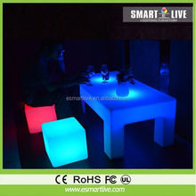 smart home automation system led light with stereo Speaker
