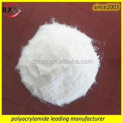 swimming pool water purification cationic polyacrylamide CPAM