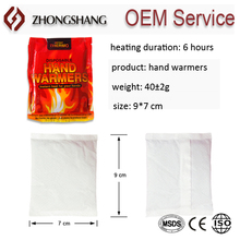 hand warmers disposable wholesale with sales promotion OEM /ODM service