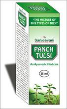 Benefits of tulsi in insect bite