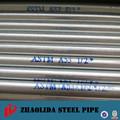 Alta calidad Tianjin Zhaolida fábrica acero galvanizado en caliente / pipa /