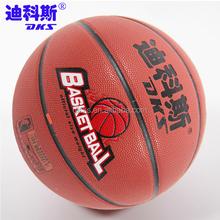OEM Basketballs,Official Size Orange PU Basketballs
