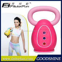 Factory Direct Sale Upper Body Workout Sports Equipment Interchangeable Plastic Kettle Bell Training