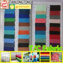 high quality broadcloth plain weave 45*45 shirt making fabric