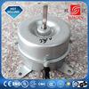 Air cooler capacitor starter motor