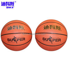 customize your own basketball in bulk with Absorbent PU