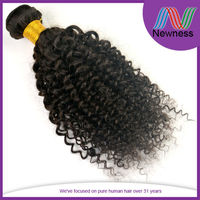 Weave 100g For One Pack AAA Quality Indian Remy Extension Persian Hair Weaving