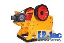 Professional manufacture High quality rock crusher/rock crusher machine