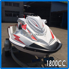 High quality 1800cc jet ski Gather 1800 with low price for sale