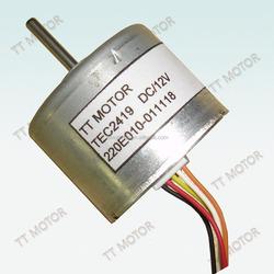 permanent magnet brushless dc motor 24mm