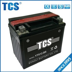 12v 12ah motorcycle battery 12 volt battery electric motor with lead acid battery charger