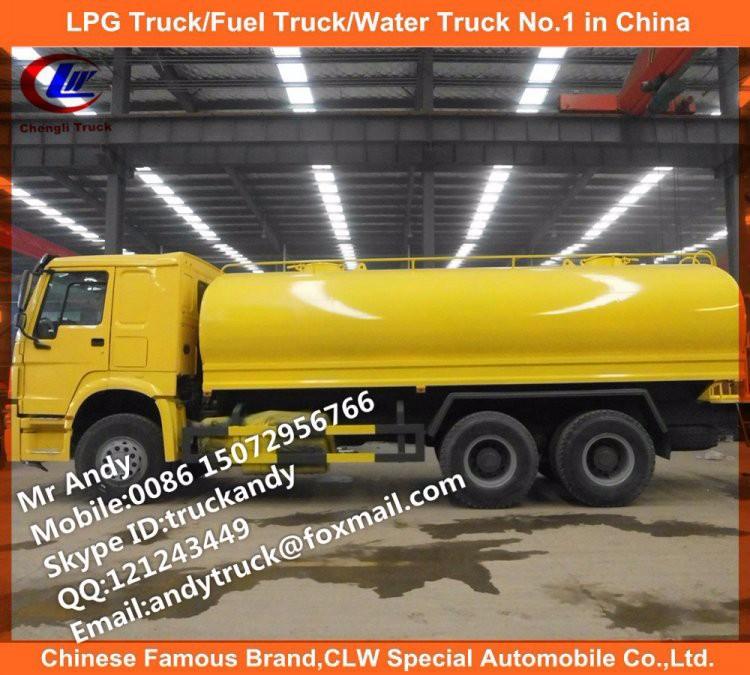 sinotruk_sino_truck_howo_water_tank_truck[1].jpg