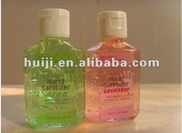 60ml Anti-bacterial Gel Hand Sanitizer hand gel