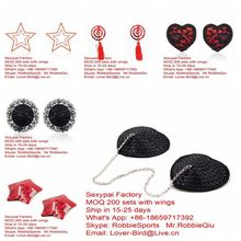 Silicone Nipple Covers Self-Adhesive Twinkle White Stars Sexy Smooth Look