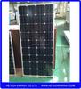 120W mono pv module cheap photovoltaic solar panel