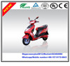 """Chinese wholesale new product16""""800W/1000Welectric motorcycle/electric scooter/e-bike made in China,CE approval"""