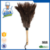 Mr SIGA 2015 new syle hot sale high quality magic ostrich feather duster