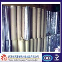 Fiberglass Laminated Aluminium Foil Roll
