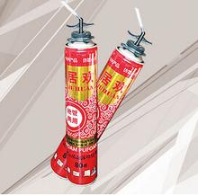 fire proof pu spray foam for sale