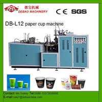 DB-L12 rose cafe coffee cup machine