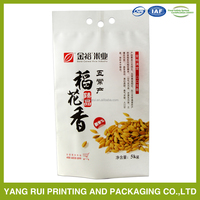 Food-grade polypropylene recycled rice bags 1000kg bulk bag for rice with UV resistance