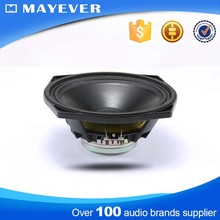 8ND50 100W 50mm/2 inch coil 8 inch good price subwoofer spl 8 neodymium speaker promotion made in china