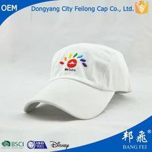 silicone apparel cap factory 5 panel baby hat snapback cap