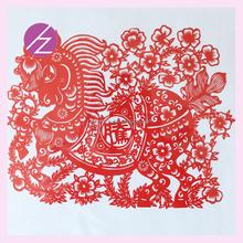 12 Chinese Zodiac horse paper cuts handmade china traditional art JZ-1