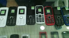 cheapest mobile phone with all accessories