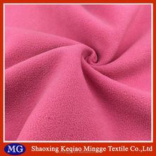 china maunfacture custom dyeing polar fleece fabric