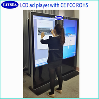 42inch advertisement player all in one pc touch screen restaurant menu