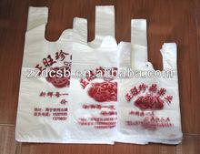 HDPE Supermarket Shopping T-shirt Plastic Bag