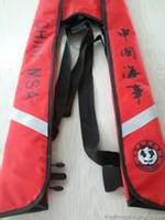 safety and fashion marine waist automatic inflatable life jacket /life vest for sale