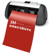 Made in china machine quality cutting plotter cameo price diy plotter cutter