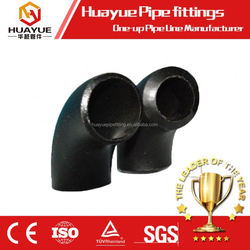 Ansi b16.9 A234wpb seamless welding 90 degree elbow