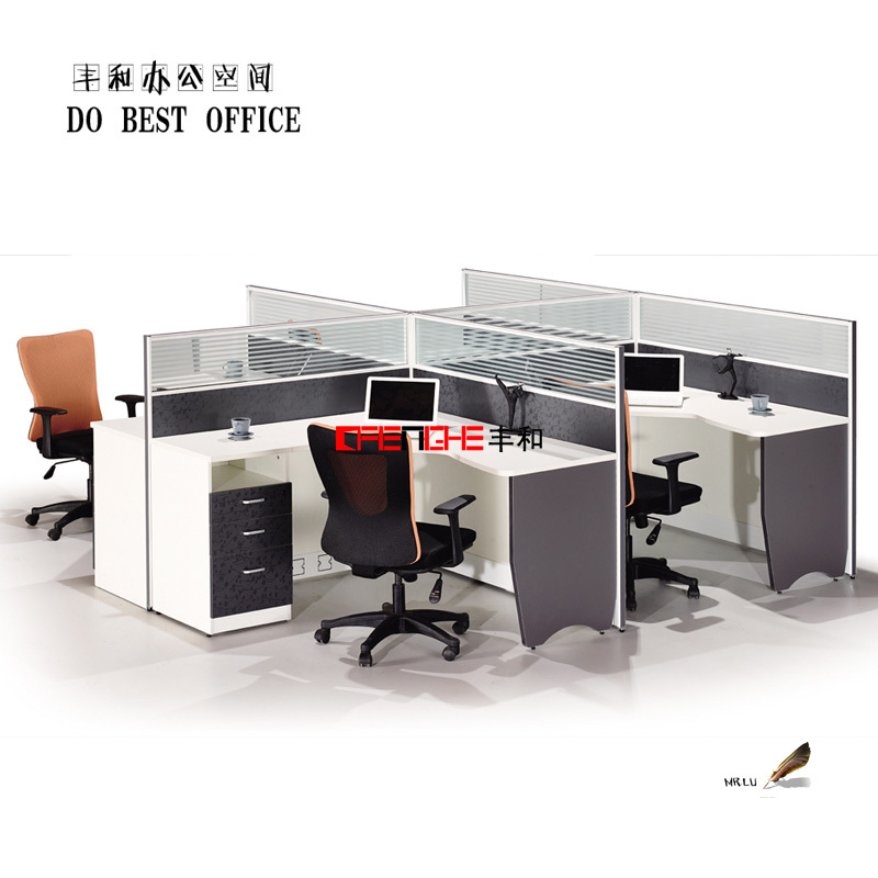 Innovative Office Furniture  Buy Office FurnitureOffice Furniture China