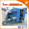 closed 3 wheel electric mobility tricycle
